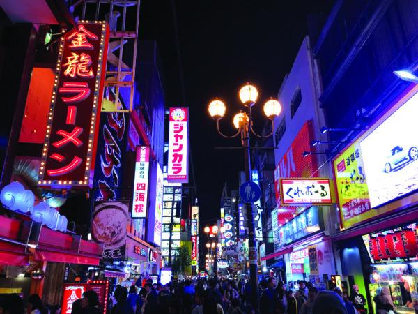 Japão 600x450, Fatos Desconhecidos