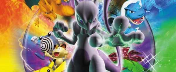 Pokemon Stadium 600x248, Fatos Desconhecidos