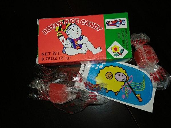 1200px Botan Rice Candy 600x450, Fatos Desconhecidos