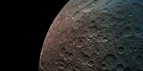 Moon 600x300, Fatos Desconhecidos