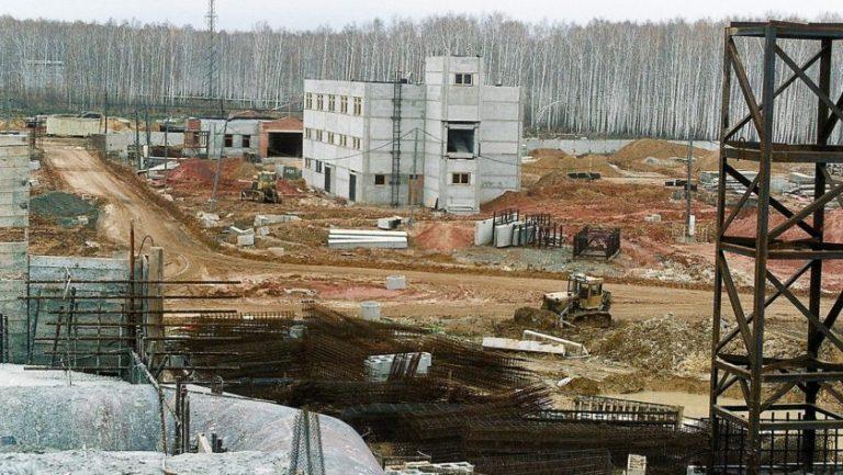 Acidente nuclear secreto na Rússia provocou a misteriosa nuvem radioativa de 2017