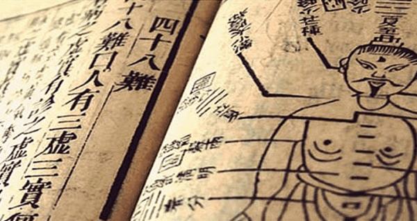 7 mitos sobre a medicina tradicional chinesa que foram quebrados