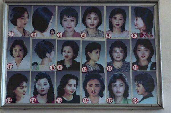 Coréia Do Norte 4 E1578502466485 600x398, Fatos Desconhecidos