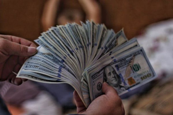 Dinheiro 600x400, Fatos Desconhecidos