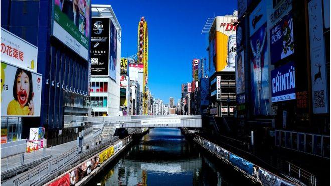 """O """"mistério"""" do único lugar no Japão sem COVID-19"""