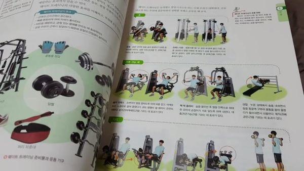 Coreia Do Sul 5 600x338, Fatos Desconhecidos