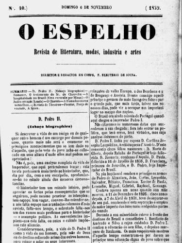 Machado De Assis 1 375x500, Fatos Desconhecidos