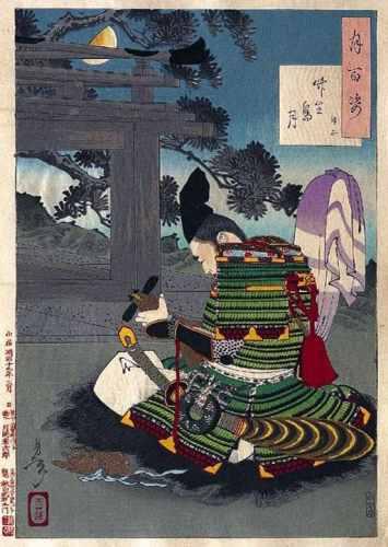 Como Eram Feitas As Antigas Armaduras Samurais 3 355x500, Fatos Desconhecidos