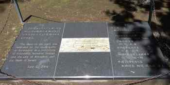 capa do post Conheça a vila japonesa que afirma ser o local onde Jesus foi sepultado