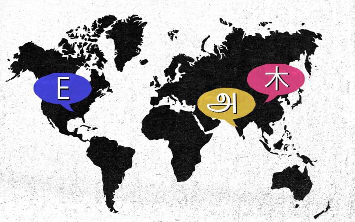Por que várias línguas compartilham a mesma gramática?