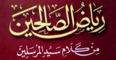 reading-some-ahaadeeth-or-tafseer-of-the-quraan-after-the-asr-prayer