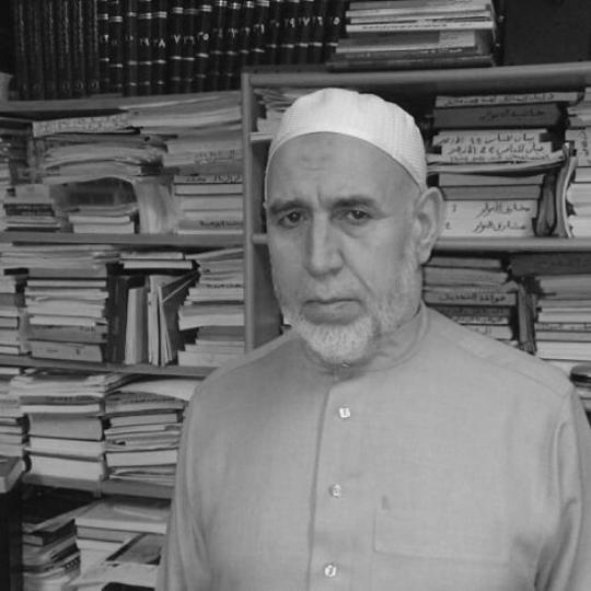 Shaykh Al-Baqqali al-Khammar