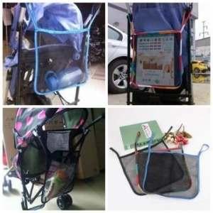 Nouveau sac de transport poussette de maille bébé de la poussette landau suspendus sac en filet de stockage de poche