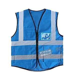 Lubier Haute Visibilité Gilet Construction Circulation CyclismeVest Salopette size 1 (Blue)