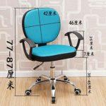 HEMFV Chaise de Jeu d'ordinateur, Fauteuil de Massage réglable Salon Chaise Spa hydraulique Tabouret avec Dossier Super Respirabilité Nous Vous fournirons d'assise Sec et Confortable (Color : Red)
