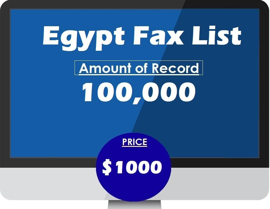 Buy EGYPT fax list