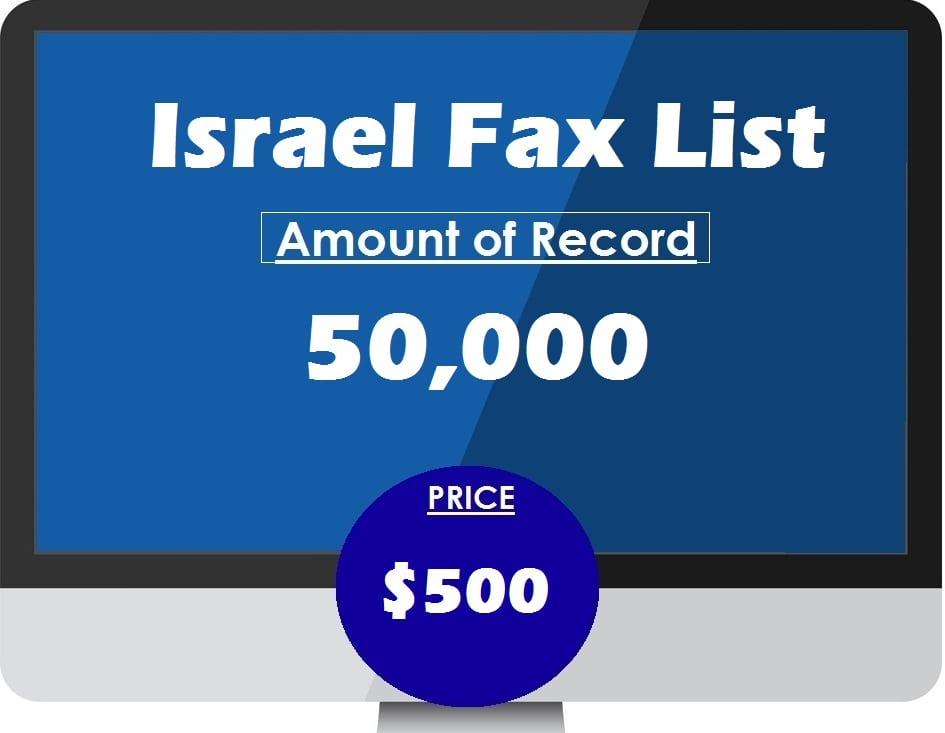Buy Israel Fax List