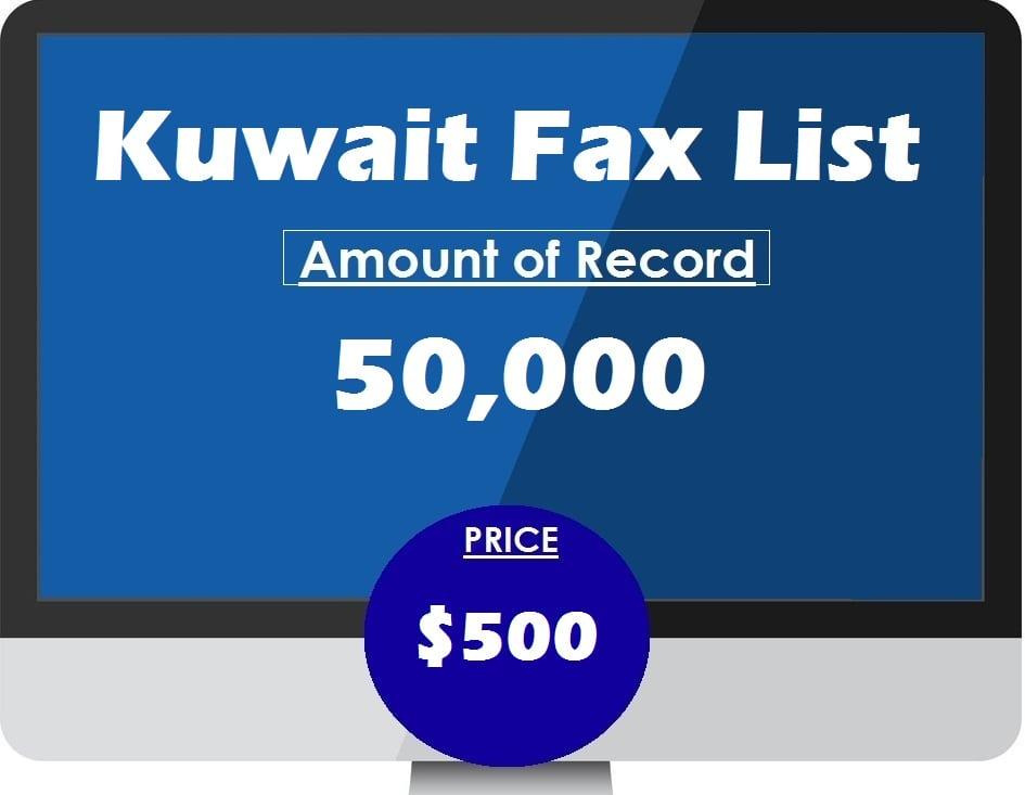 Buy Kuwait Fax List