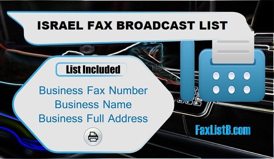 ISRAEL FAX BROADCAST LIST