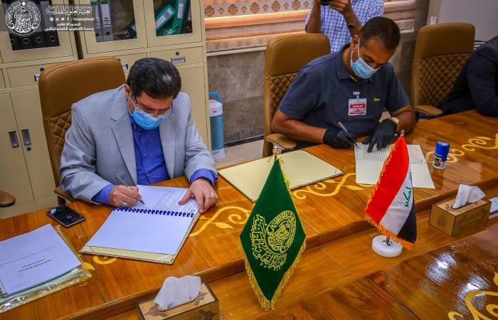 العتبة العلوية تعلن التوقيع لإنشاء مصنع لإنتاج حامض الكبريتيك دعما للصناعات المحلية