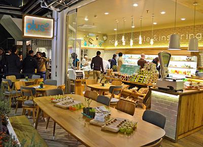 Caulder Moore Create Brand For Plus Kitchen Cafe Concept