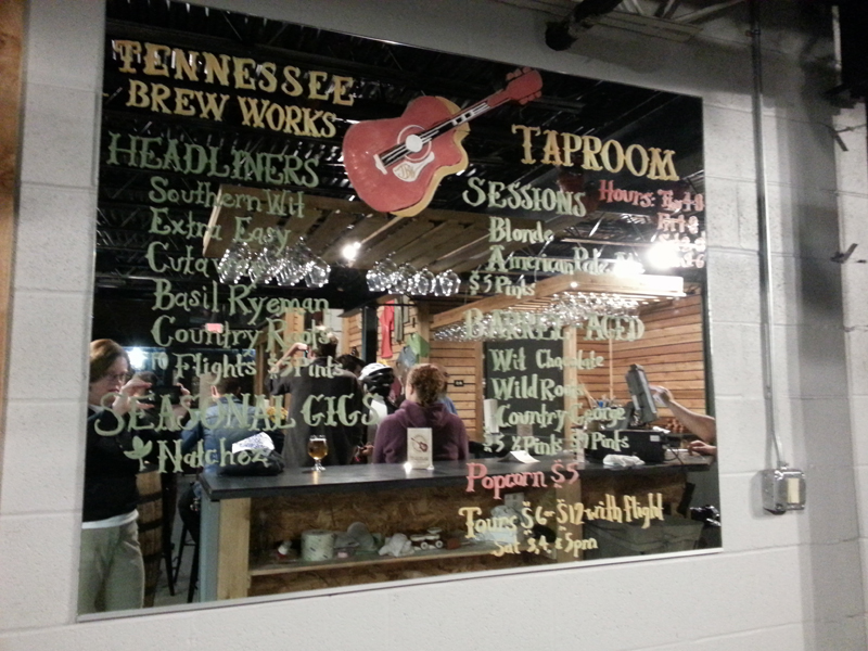 FBC 17 Tennessee Brew Works Beverage Board