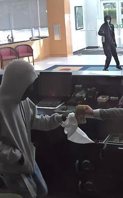 Weston, Florida Bank Robbery Suspects, Photo 5 of 6 (12/21/15)