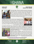 Team Ghana National Pastor Spotlight:  Two Muslim Ladies Trust Christ