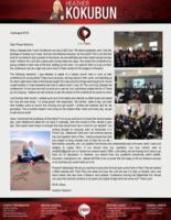 Heather Kokubun Prayer Letter: His Goodness