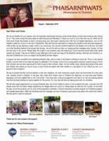 Teerapat Phaisarnpiwat Prayer Letter:  God Isn't Slowing Down!