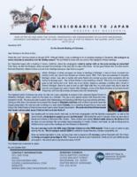 Go Oishi Prayer Letter:  On the Seventh Meeting of Christmas . . .