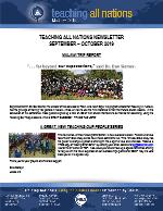 TAN Update:  Malawi Trip Report