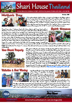 Shari House Prayer Letter: New Church Property!