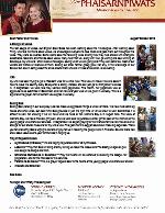 Teerapat Phaisarnpiwat Prayer Letter:  A Disciple of Jesus