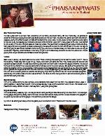 Teerapat Phaisarnpiwat Prayer Letter: Visitors and Baptism Sunday