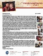 Teerapat Phaisarnpiwat Prayer Letter: Serving God During the Virus