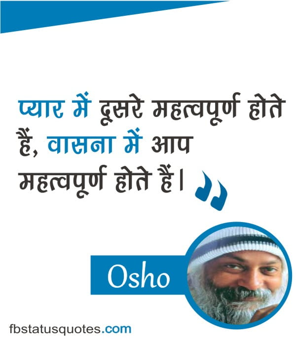 quotes of osho