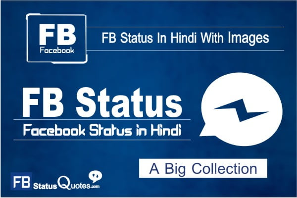FB Status In Hindi