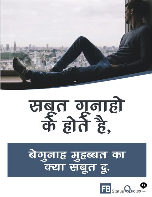 shayari in hindi for whatsapp