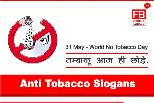 Anti Tobacco Slogans