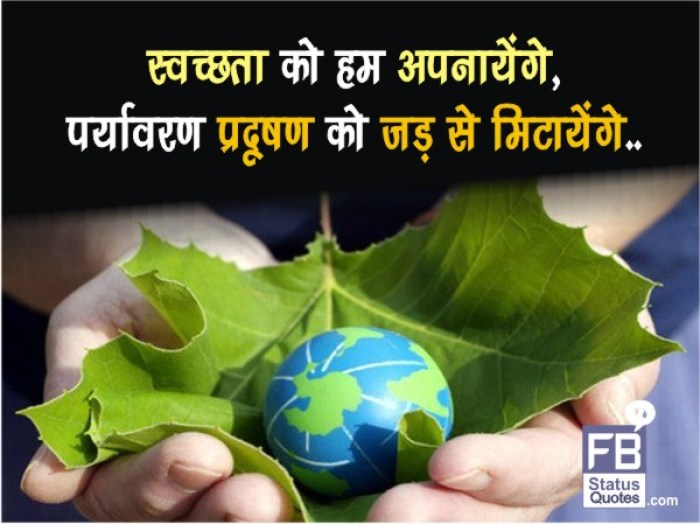 posters On Save environment