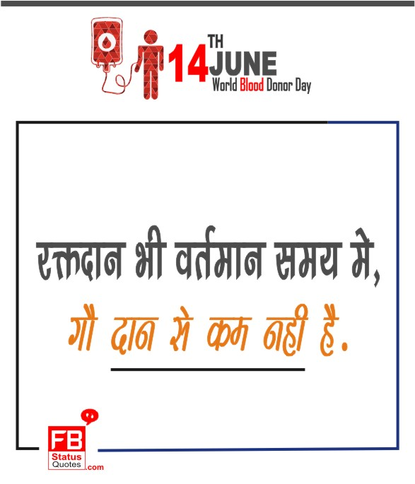 slogans on blood donation