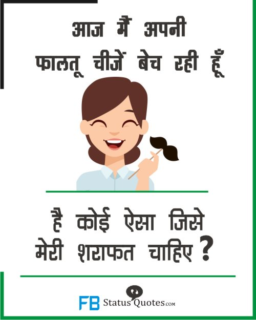 funny hindi girls status