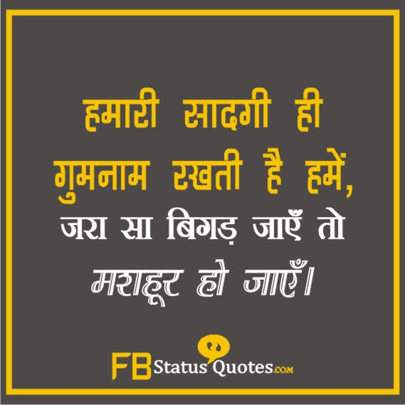 positive thought whatsapp status