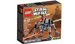 LEGO-Star-Wars-2015-Homing-Spider-Droid-75077-1