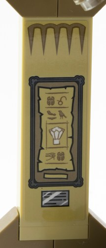 75900 - Hiroglyphs