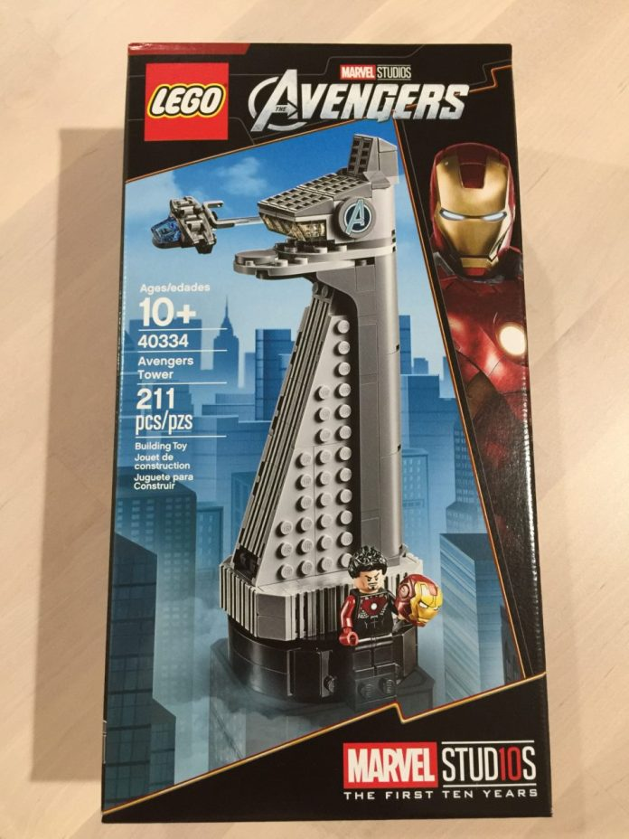 Lego Avengers Tower Promo Set Available Soon As Gwp Fbtb