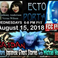 Ecto Portal #102 Kaidan More Japanese Ghost Stories with Michael Reid