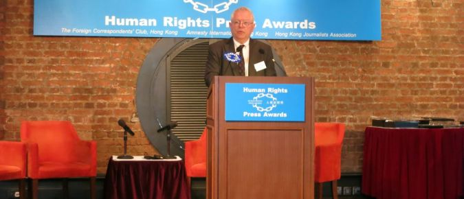 Moriarty hosting the 17th Human Rights Press Awards which he co-founded.