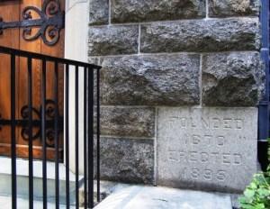 1895-cornerstone-best
